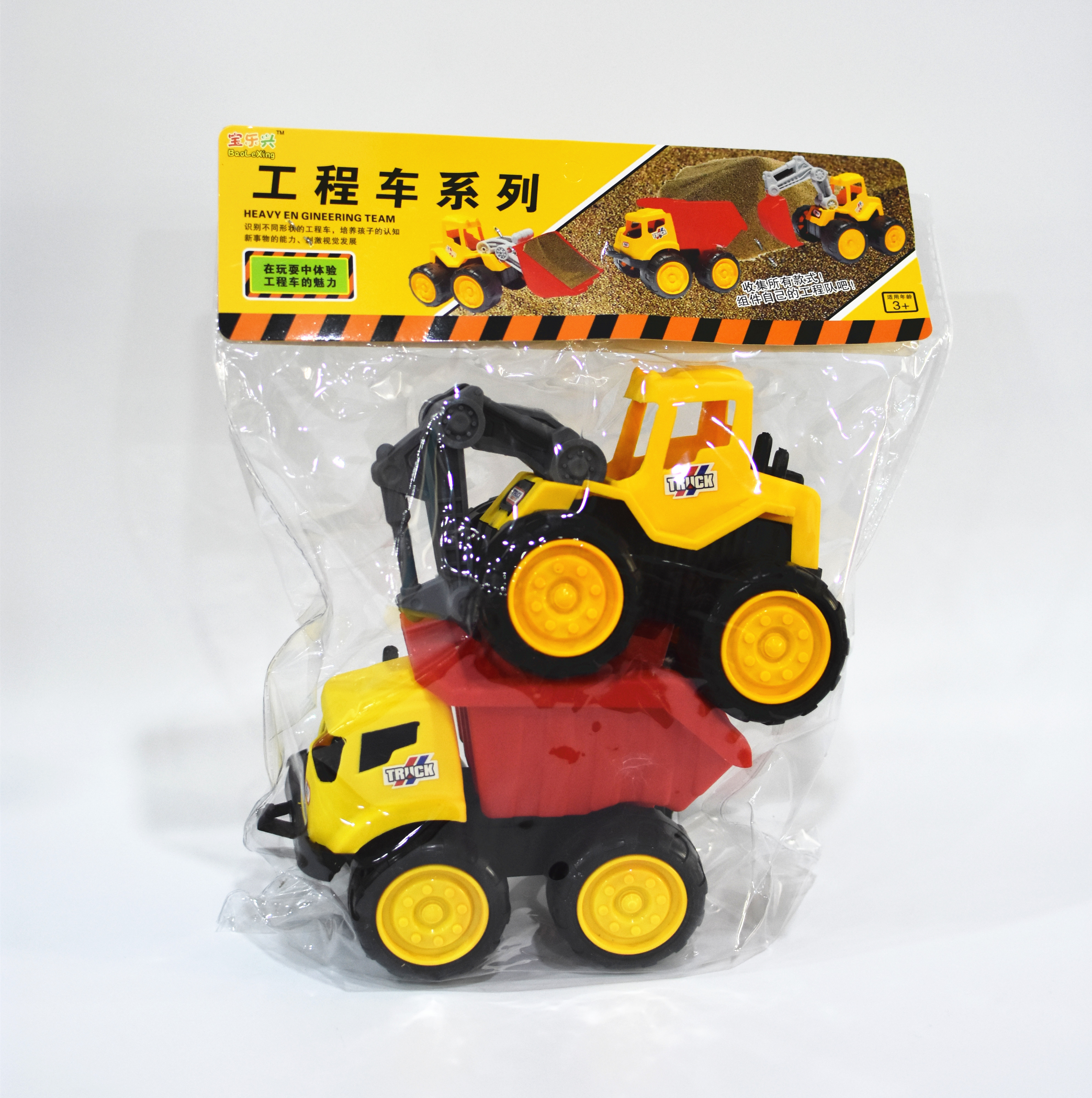 FREE WHEEL TRUCK TOY LY1357