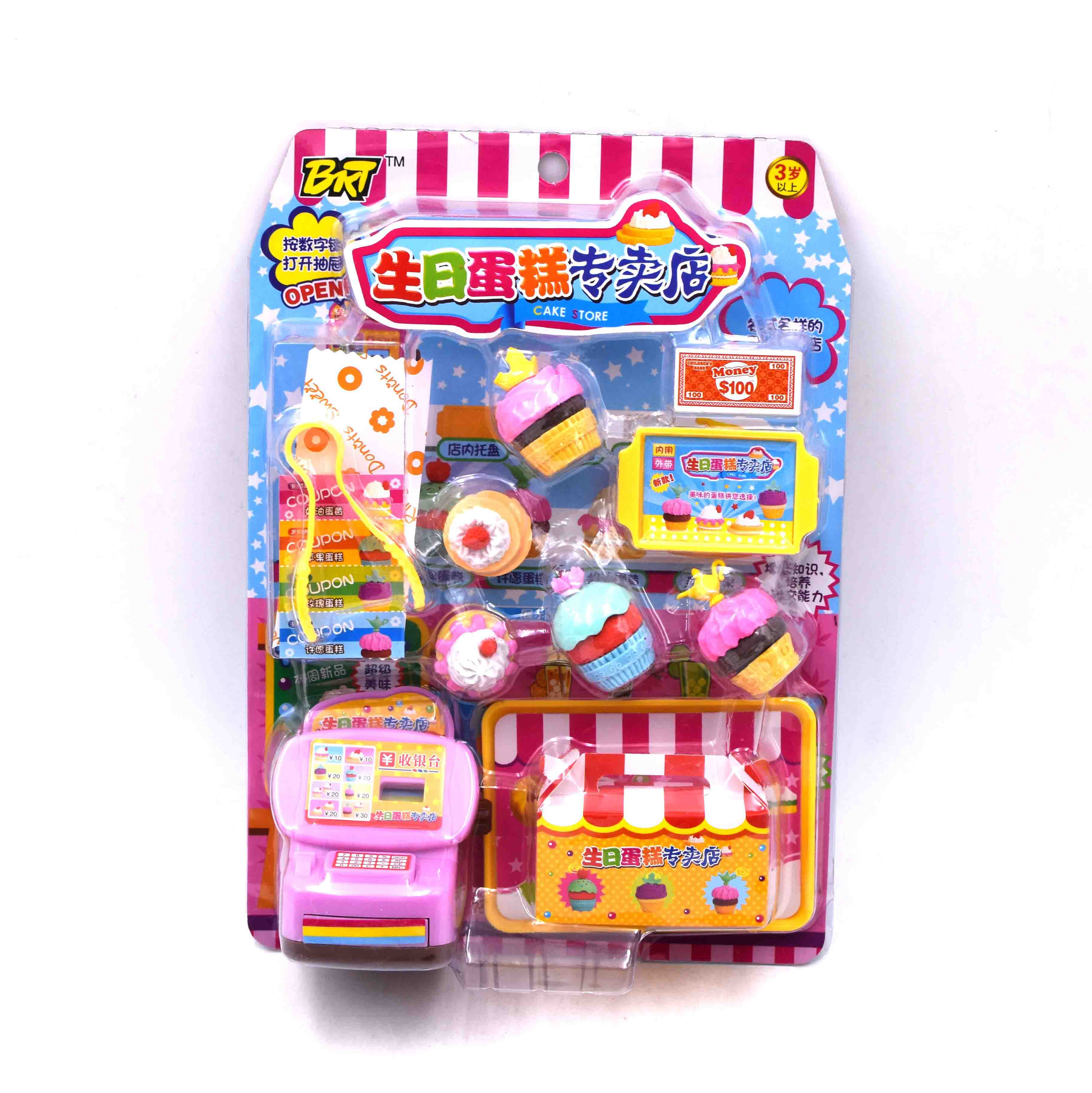PLAY HOUSE TOYS LY3408