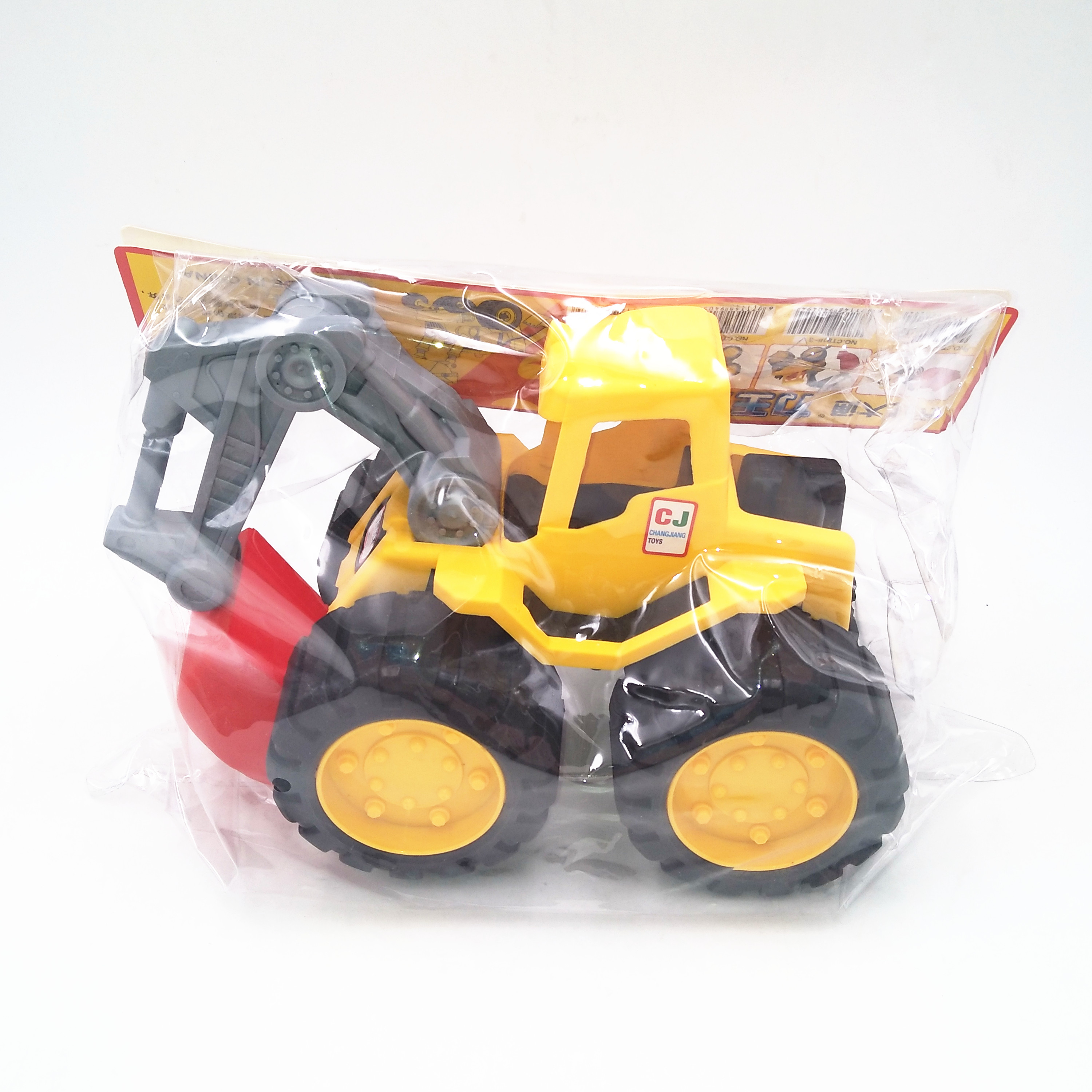 FREE WHEEL TRUCK TOY LY1829
