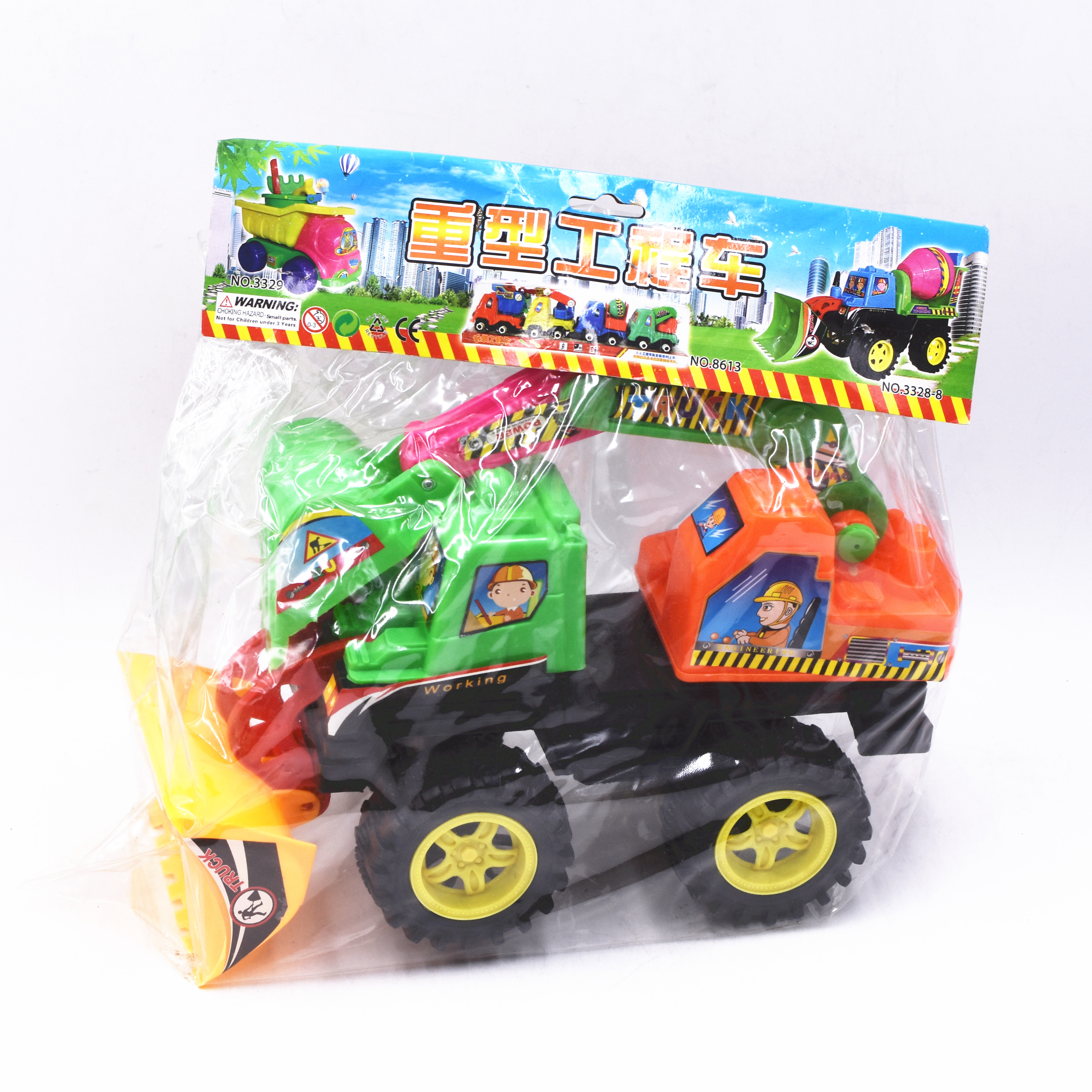 FREE WHEEL TRUCK TOY LY1793