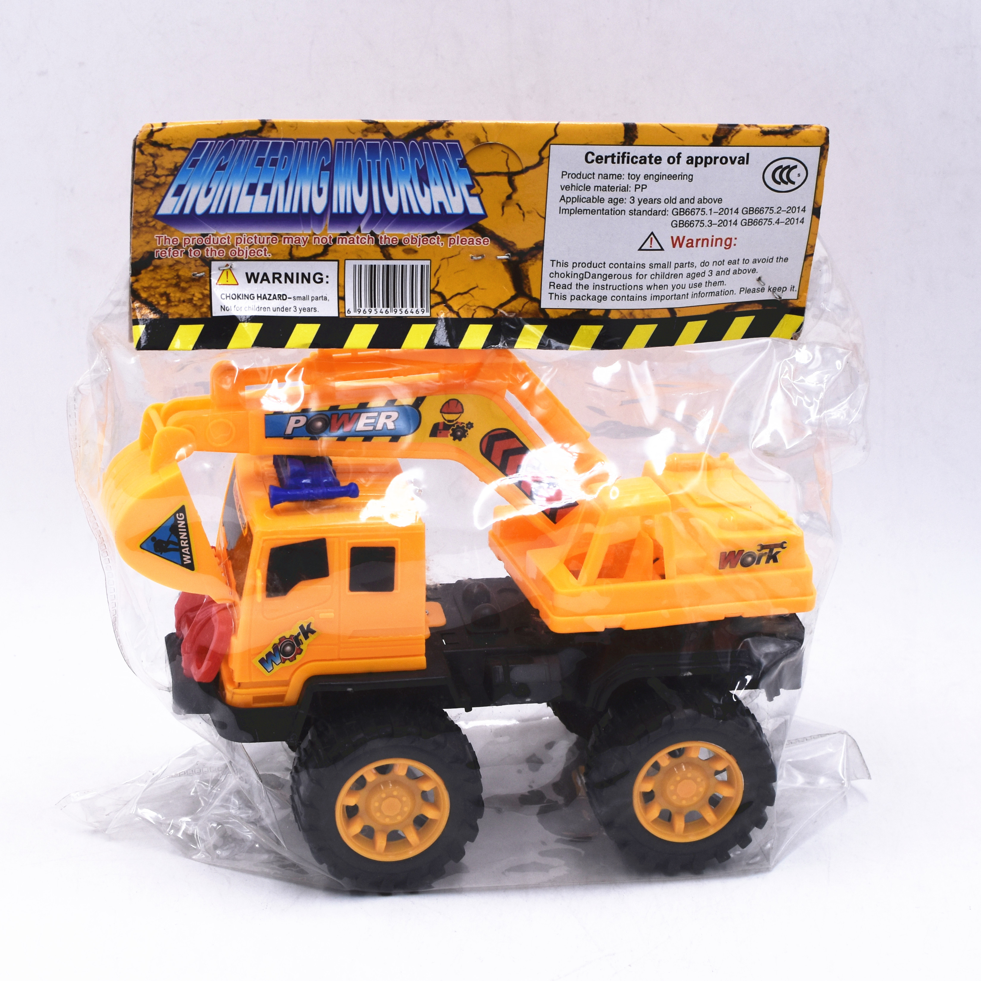 FREE WHEEL TRUCK TOY LY1717