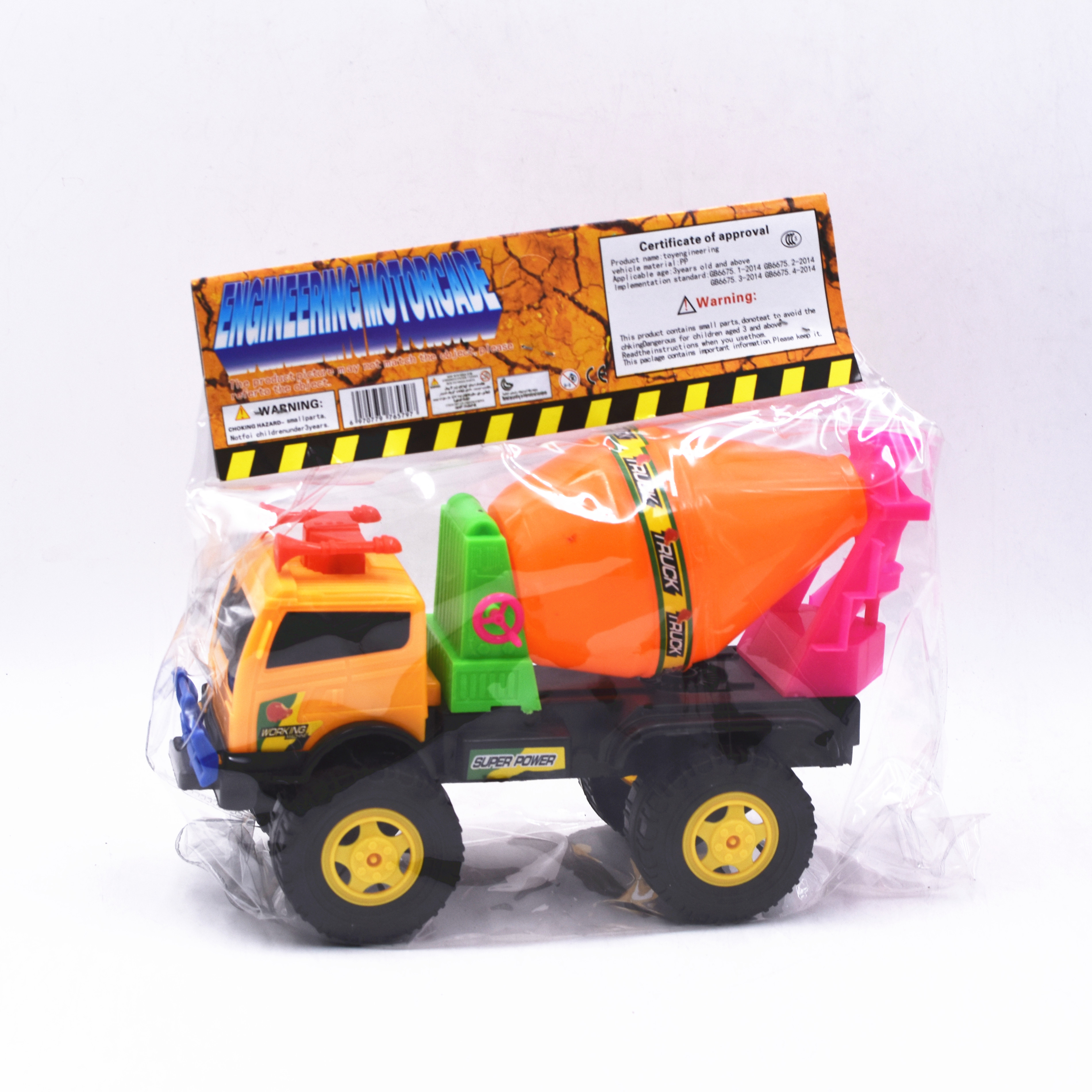 FREE WHEEL TRUCK TOY LY1771