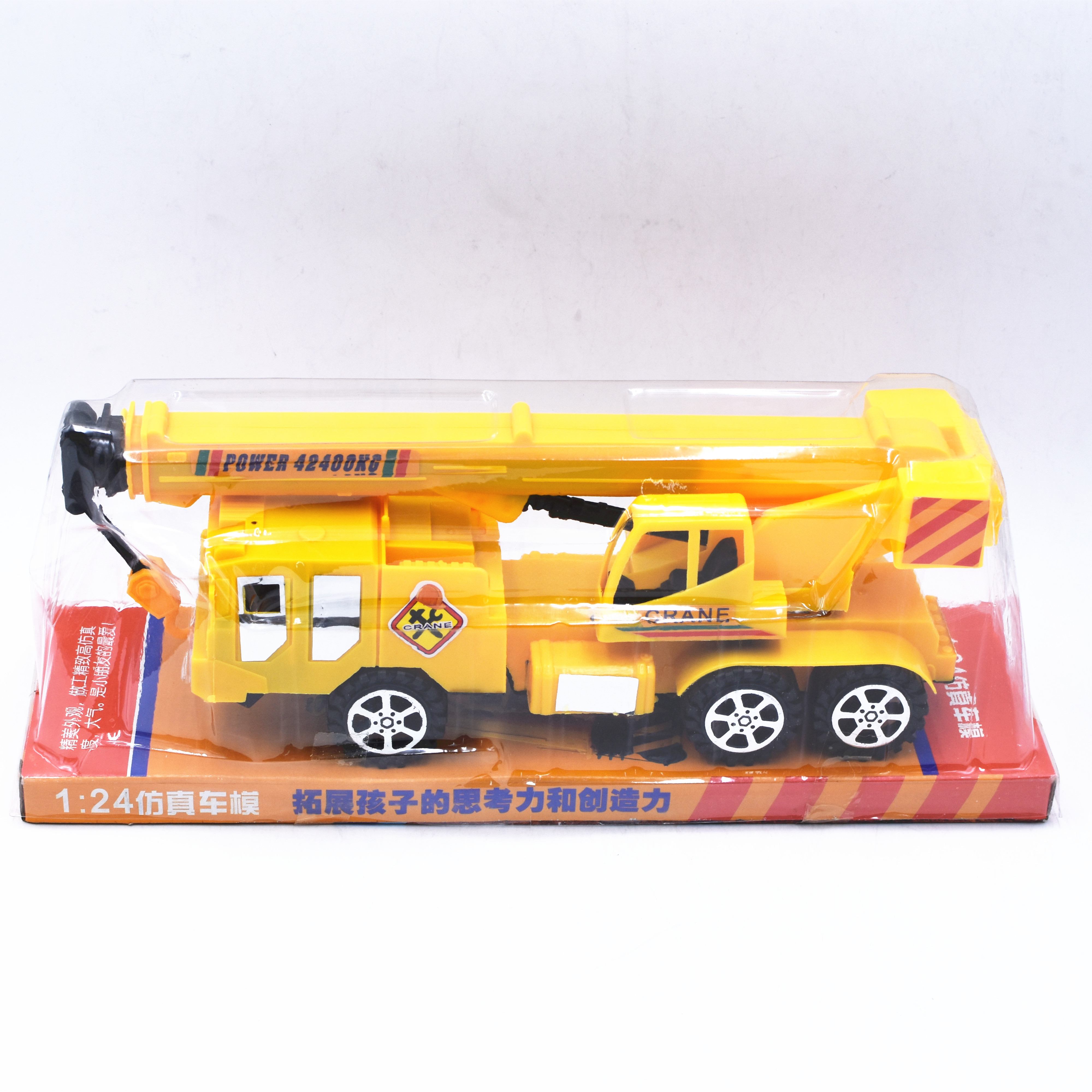 FREE WHEEL TRUCK TOY LY1772