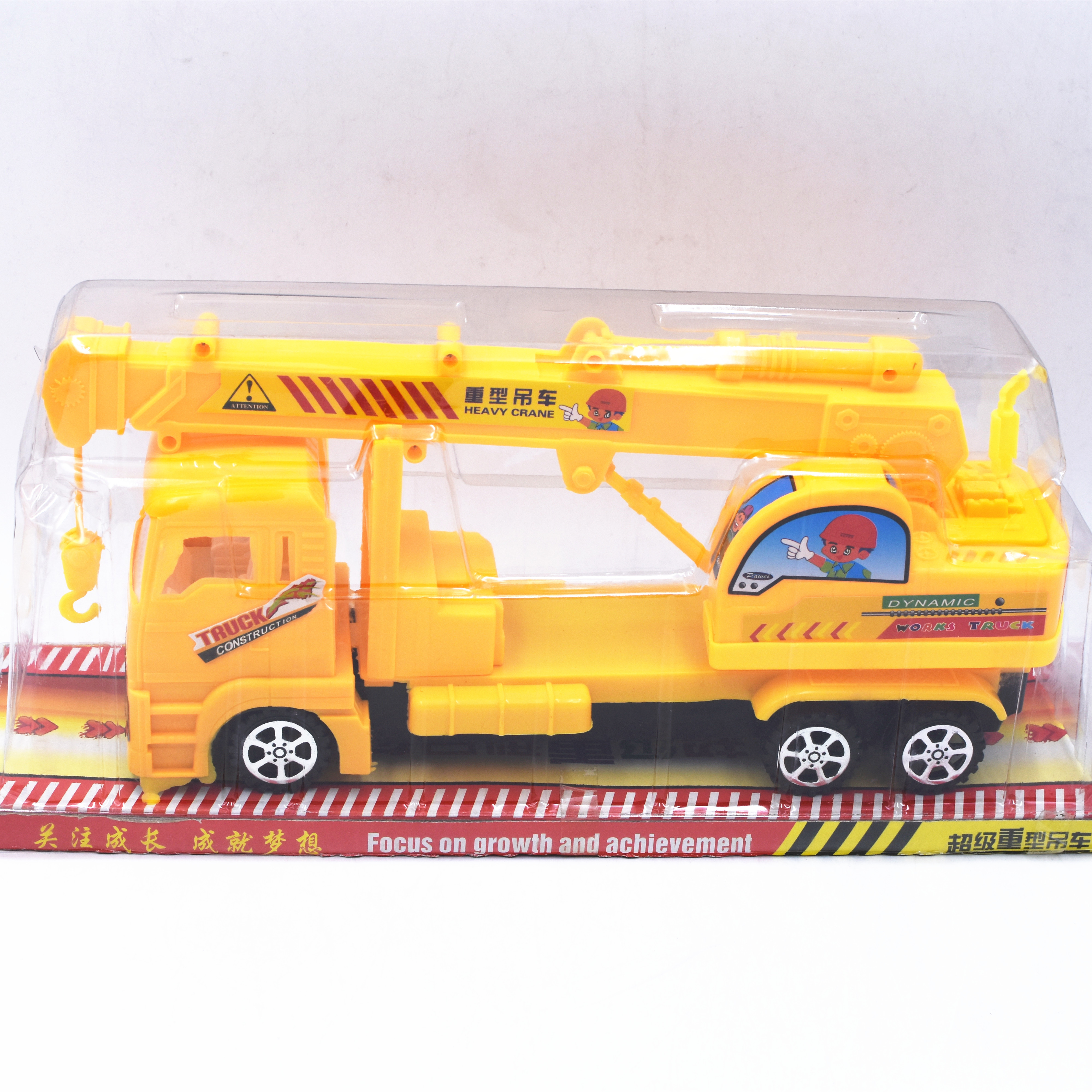 FREE WHEEL TRUCK TOY LY1818