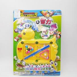 BALL TOYS LY8302