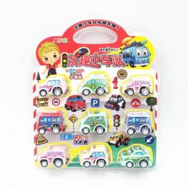 PULL BACK CAR TOY Y907-9